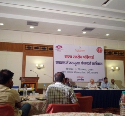 State level consultation on Upscaling Water Security Plans in Jharkhand